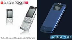 携帯電話レンタル