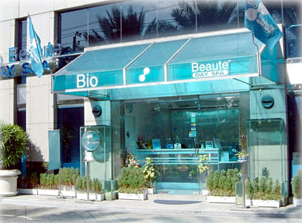 �����Х󥳥����ѥ��������ܸ�ͽ��:Bio Beaute Day Spa �Х������ܡ��ơ��ǥ�������